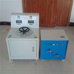优质大电流试验装置