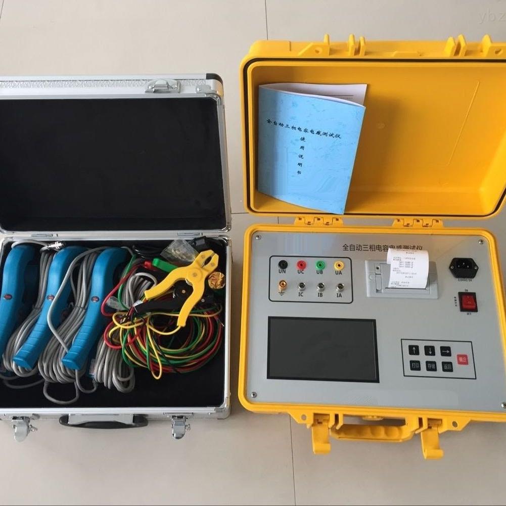 新型电容电感测试仪