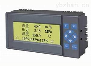 帶溫壓補償液晶顯示流量積算儀