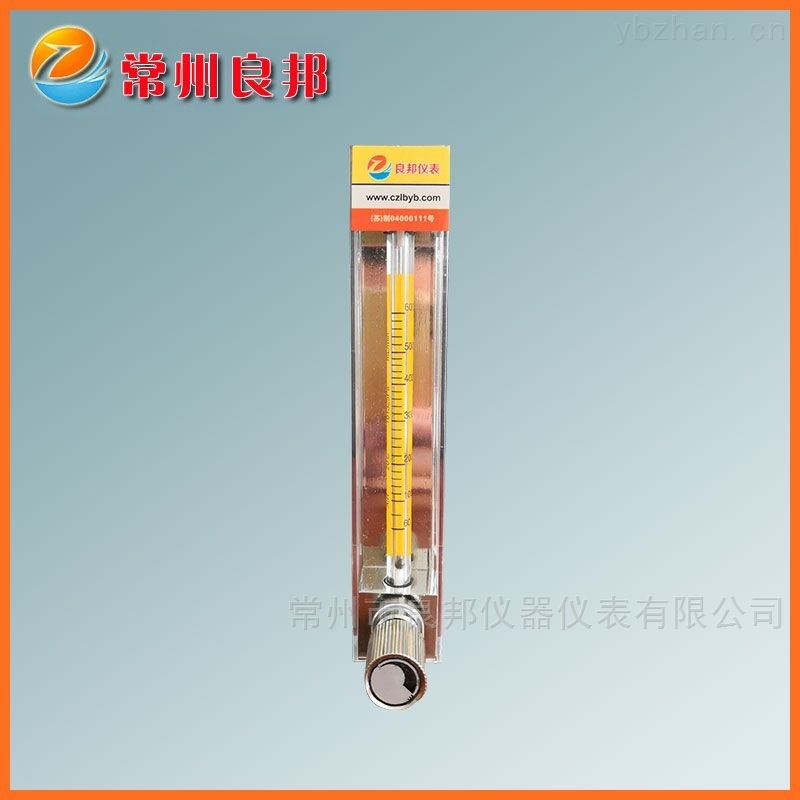 LZB-3WB-常州微小流量玻璃轉子流量計 測量氣體液體