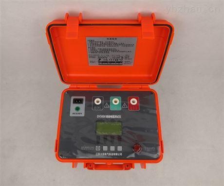 江苏10kV高压绝缘电阻测试仪生产厂家