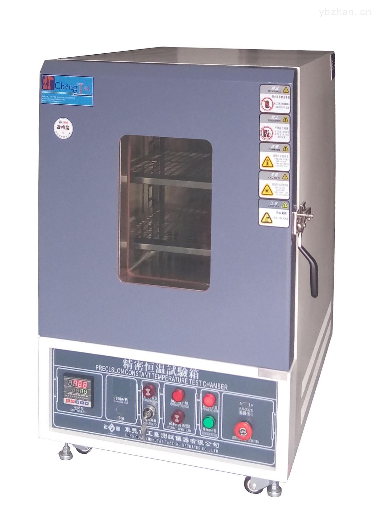 UL高温老化箱
