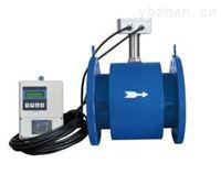 智能液體電磁流量計價格,電磁式流量傳感器