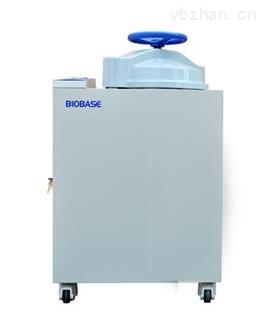 博科立式高壓蒸汽滅菌器廠家