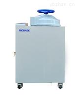 BKQ-B100升高压蒸汽灭菌锅
