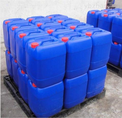 厂家直销中央空调清洗剂节能除垢