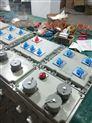 BXX51系列防爆動力檢修箱