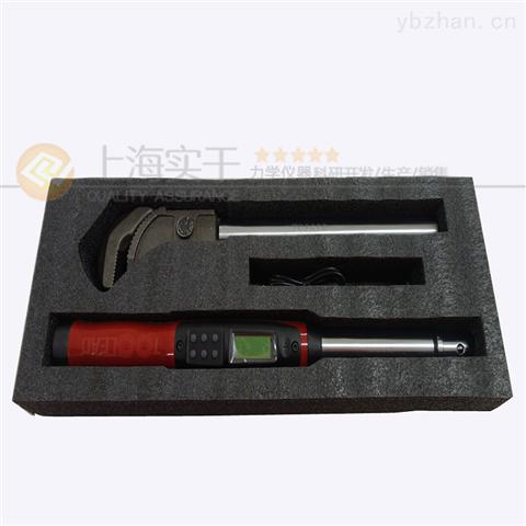 钢筋直螺纹套筒扭力检测数显扳手 0-100N.m