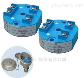 WZPB-430一体化温度变送器热电偶热电阻