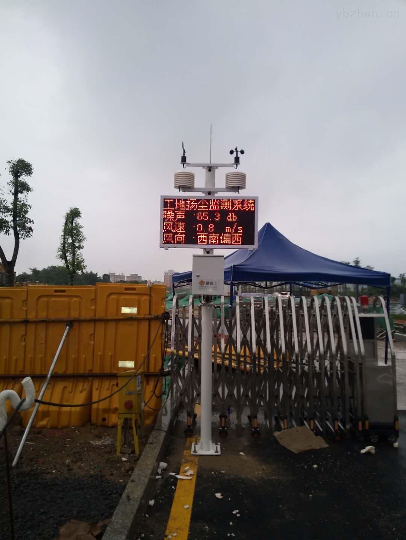 梅州市工地揚塵噪聲TSP八項聯網遠程監測儀