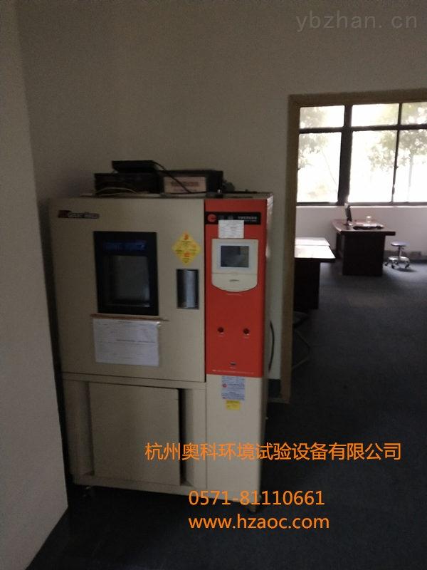 國產恒溫恒濕試驗箱,杭州生產廠家