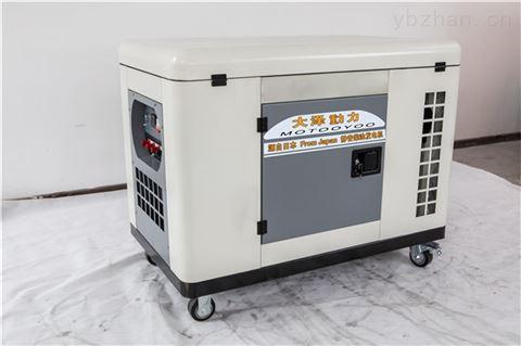 市政施工20千瓦静音柴油发电机