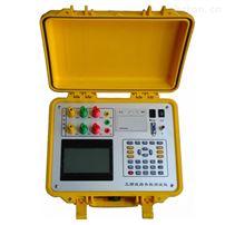 扬州输电线路参数测试仪|承试二级资质