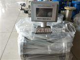 LWQ-80智能氣體渦輪流量計