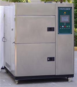 广东供应专业优质冷热冲击试验箱