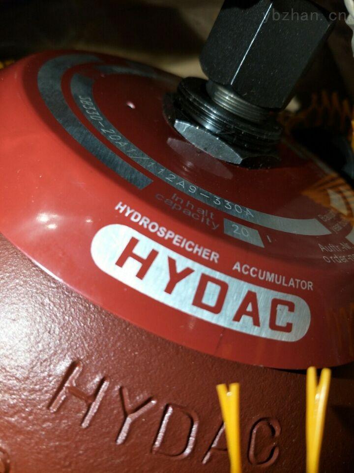 德国HYDAC蓄能器可快速报价