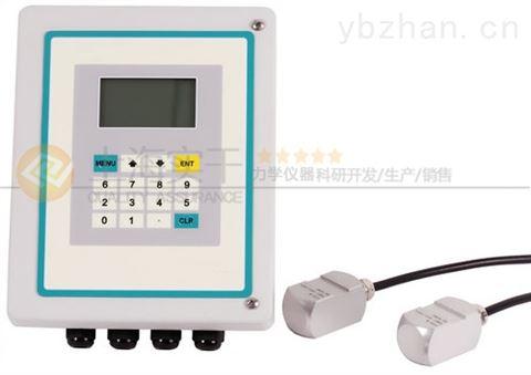 供应双向流速测量固定外夹式超声波流量计