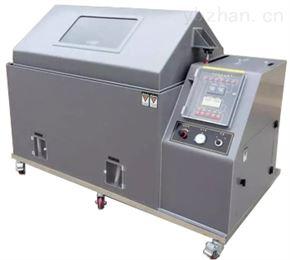 ZT-DS-90盐雾试验箱