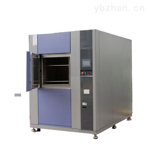 三箱式冷热冲击箱