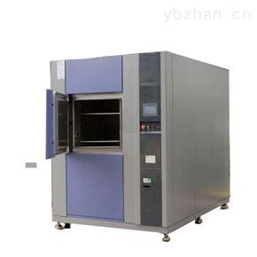 三箱式冷熱衝擊箱