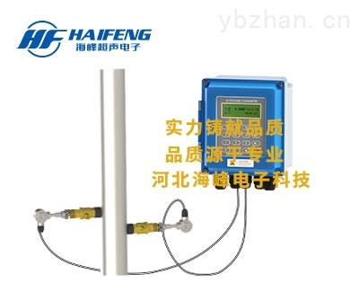 TDS-100F5-B-固定插入式超聲波流量計