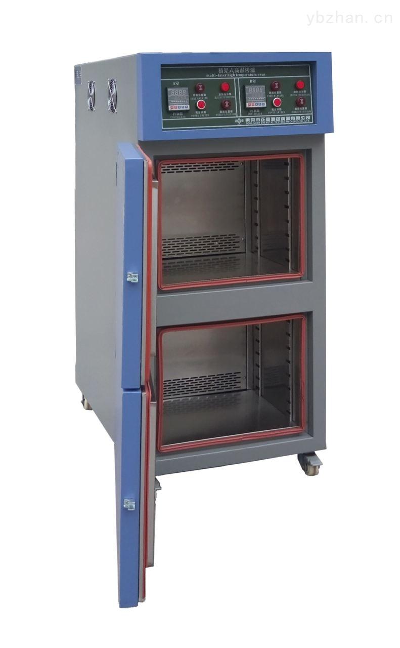 ZT系列双层复叠多层烤箱