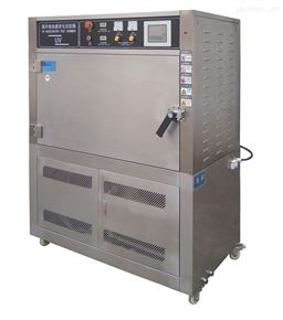 ZT-UV-50S日光燈老化測試機