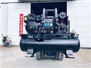 250A電焊發電機帶空壓機