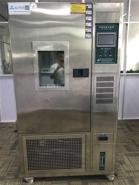 小型恒温恒湿试验箱武汉厂家