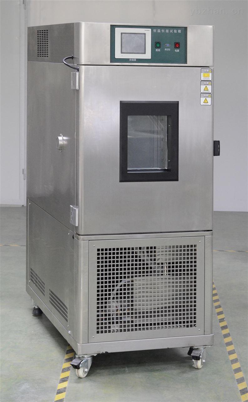 武汉高低温湿热交变试验箱厂家直销