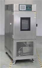 GT-TH-S-80Z武汉立式模拟环境测试箱