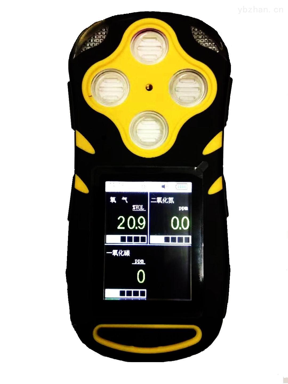 多参数气体检测仪CD3