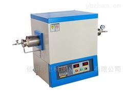高温管式电阻炉