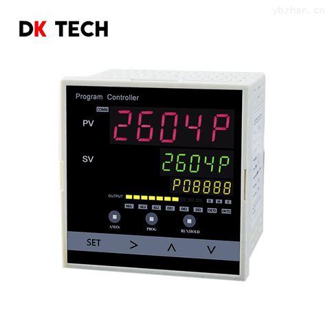 DK2604PID双路曲线程序控制温控仪表