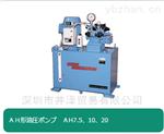 井澤貿易供應OSAKA大阪電動泵、油泵