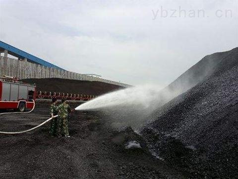 山西煤炭抑尘剂厂家供应