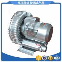 4KW曝气专用低噪音高压风机