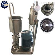 KES2000KES2000石墨烯导热膜浆料高速分散机