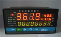 JD流量积算仪现货技术指标