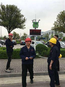 河南企业监测TSP污染系统厂家CPA.CCEP认证