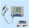GPRS型温湿度变送器