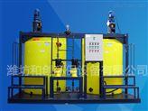 次氯酸钠投加装置/全自动加药设备厂家