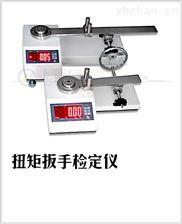 表盘扭矩扳手检定仪1000N.m.2000N.m价格