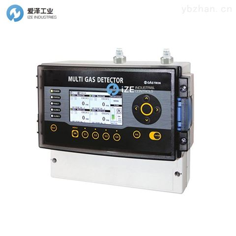 GASTRON氣體檢測儀GTM-2000