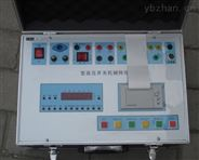 承装(修、试)电力设备断路器特性测试仪