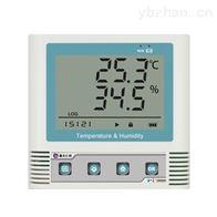 温湿度记录仪自动药店gsp冷链冷藏车工业