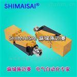 電感式接近開關CLJ-G40-20HMA-A(常開)