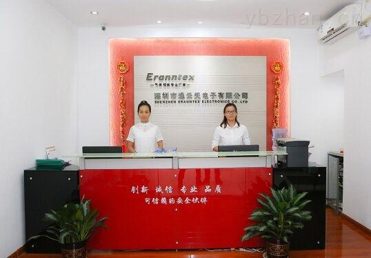 西藏复合型防爆一氧化碳检测仪|高精度氩气检测仪品牌|烟气氮氧化物烟气分析仪厂家