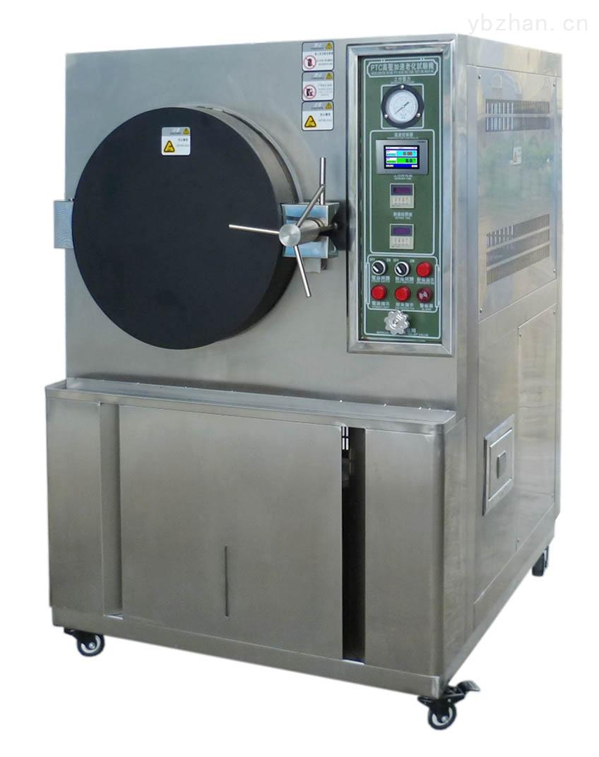 Pct老化試驗箱