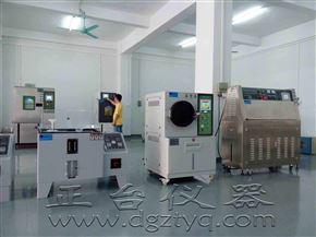 zt-uv-50sUV抗紫外老化試驗箱